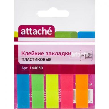 ярлычки-закладки ATTACHE