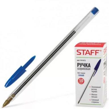 Купить Ручка шариковая синяя STAFF с масляными чернилами оптом в Спб