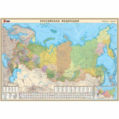 Купить настенные карты  России оптом в Санкт-Петербурге