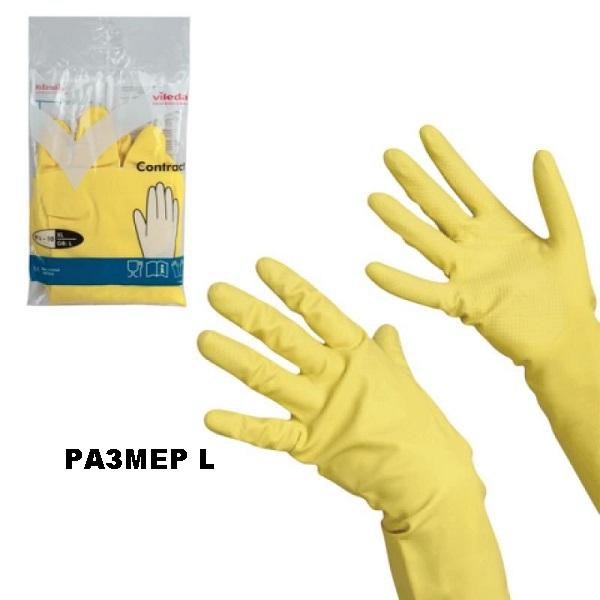 перчатки хозяйственные VILEDA размер L
