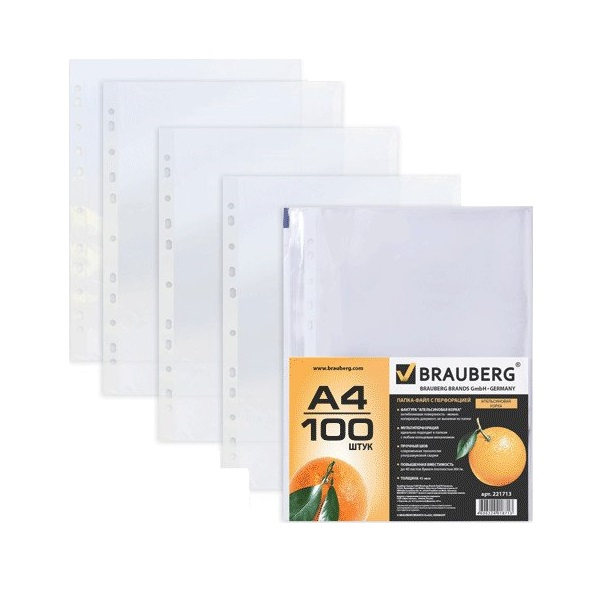 Файл-вкладыш BRAUBERG апельсиновая корка