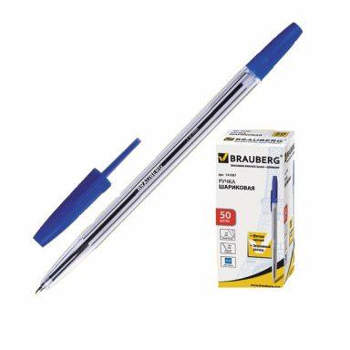 "Ручка шариковая BRAUBERG ""Line"" прозрачная"