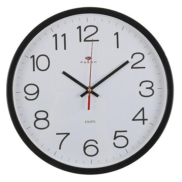 Часы офисные настенные круглые