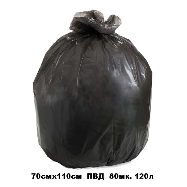 Мешки мусорные 70х110 ПВД