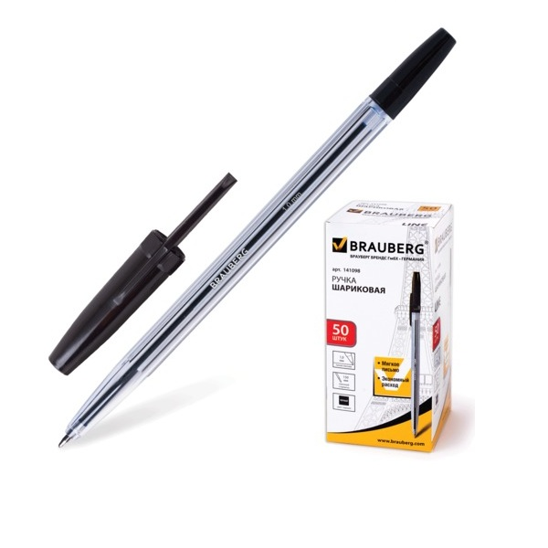 """Черная шариковая ручка BRAUBERG """"Line"""""""