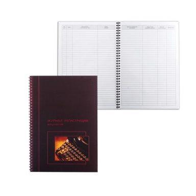 Книга регистрации документов формата А4