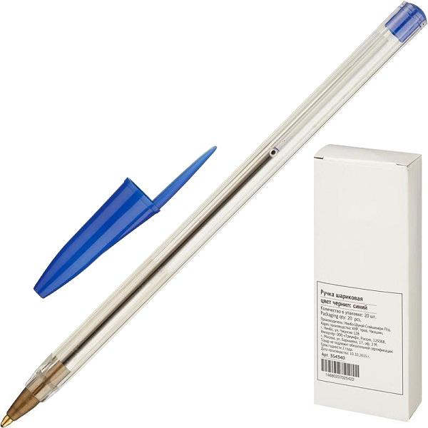Одноразовая шариковая ручка