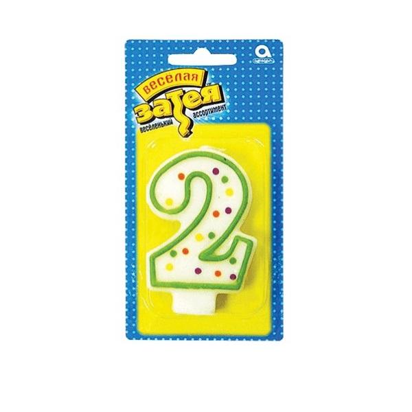 """свеча цифра """"2"""""""