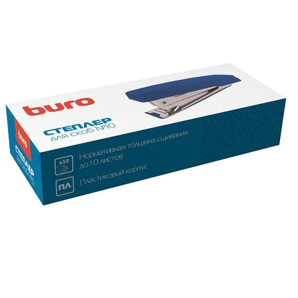 Степлер №10 Buro настольный