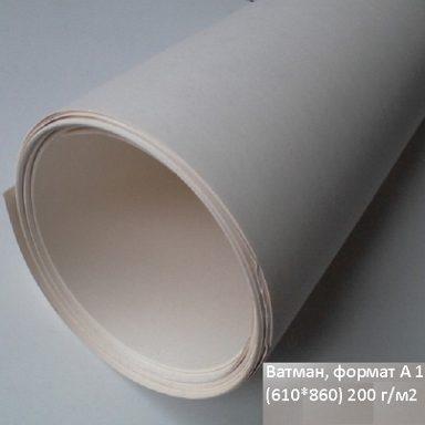 Бумага для чертежных и графических работ ( ватман) формата А1