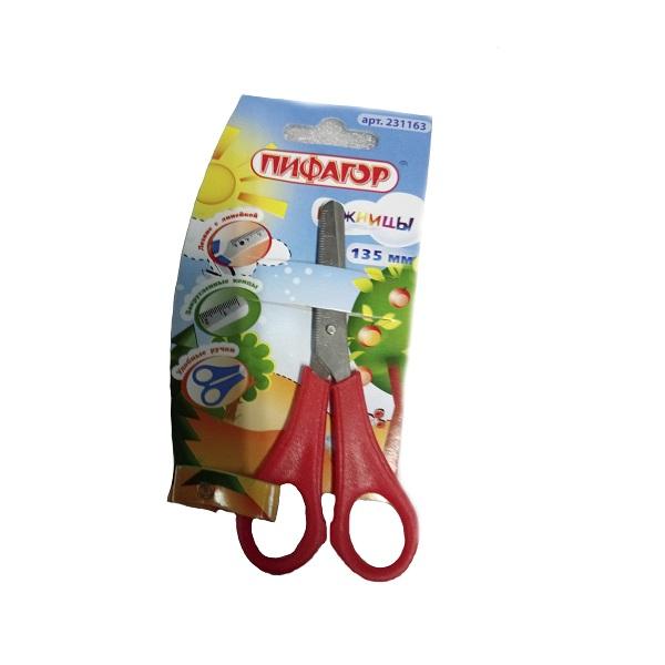 Ножницы детские с линейкой Пифагор с линейкой