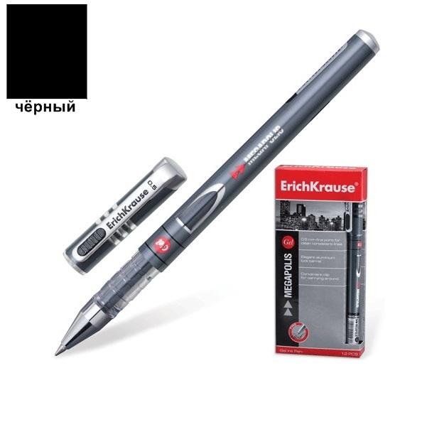 Черная гелевая ручка erich krause