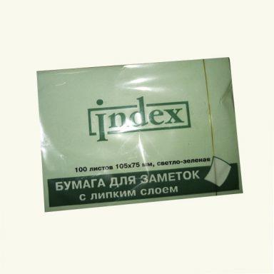 Бумага для заметок с клейким краем Index 75*105