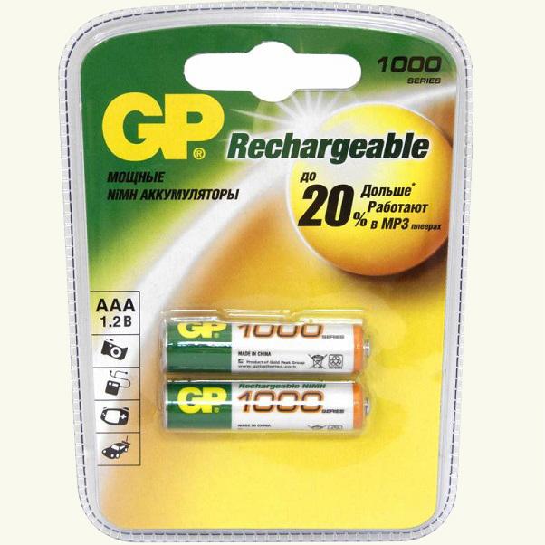 аккумуляторные батарейки GP 100AAAHC AAA NiMH