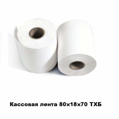 Ролики для касс 80х18х70 ТХБ
