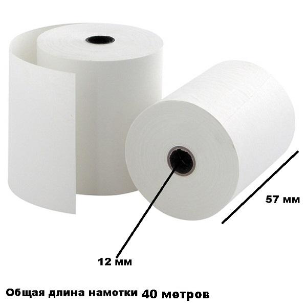 Кассовая лента термохимическая размером 57*40