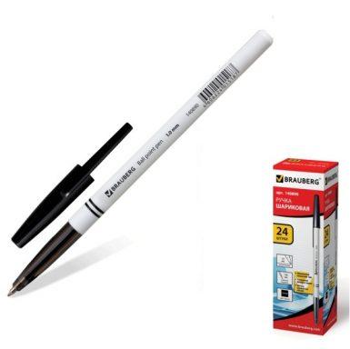 Ручка шариковая черная BRAUBERG