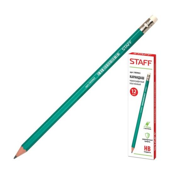 карандаш STAFF с ластиком.