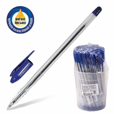 Ручка шариковая синяя СТАММ